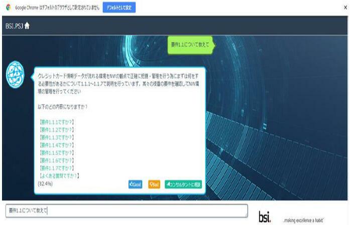 bsi_cb1_case_2018_12_12_01.jpg